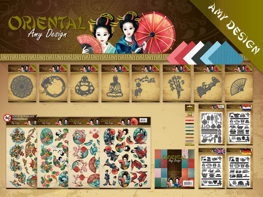 Dit product maat deel uit van de Amy Design - Oriental collectie